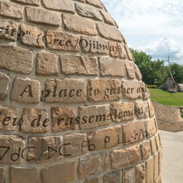 Oodena Celebration Circle an der The Forks National Historic Site in Winnipeg